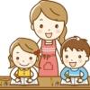 幼稚園・保育園への導入
