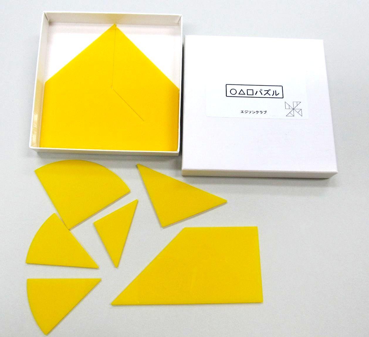 図形パズル(黄) プラスチック
