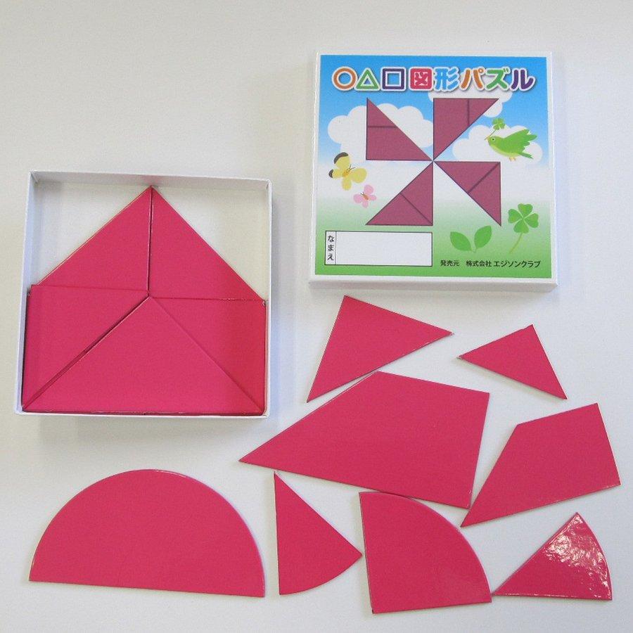 図形パズル(赤) 紙製