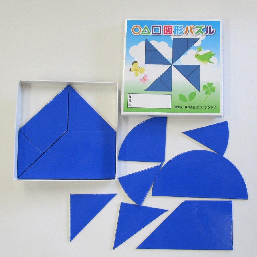 図形パズル(青) 紙製