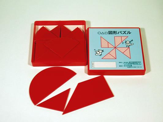 図形パズル(赤) 幼児教材