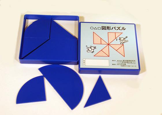 図形パズル(青) 幼児教材