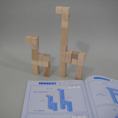 エジソンクラブの幼児・小学生用積み木教材